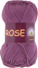 Пряжа Vita cotton ROSE 4255 цикламен