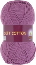 Пряжа Vita cotton SOFT COTTON 1827 цикламен