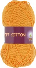 Пряжа Vita cotton SOFT COTTON 1829 желток