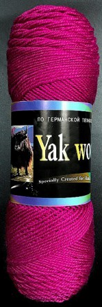 Пряжа Color City YAK WOOL (ЯК ВУЛ) 229 рубин