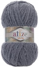 Пряжа Alize SOFTY PLUS 87 серый