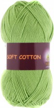 Пряжа Vita cotton SOFT COTTON 1805 молодая зелень