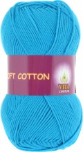 Пряжа Vita cotton SOFT COTTON 1823 гол.бирюза