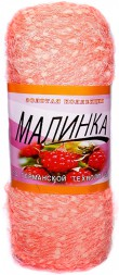 Пряжа Color City МАЛИНКА 922 яр.персик